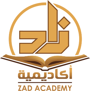 ZAD-Academy-Logo.png